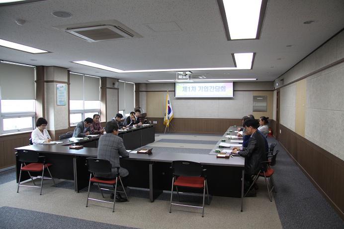 남해군 마늘관련 기업 간담회(20141030)